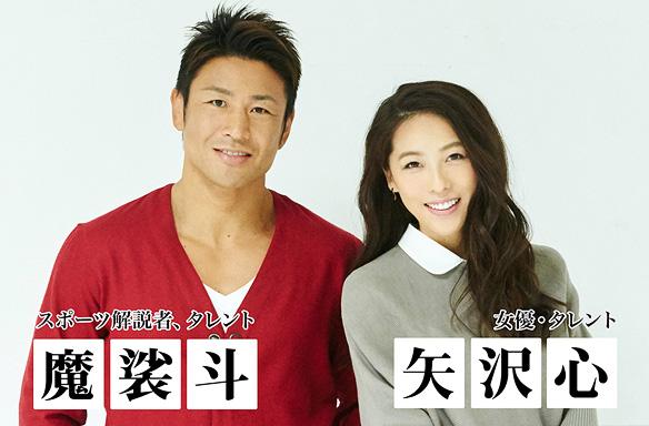 f:id:akasugu:20171209213601j:plain