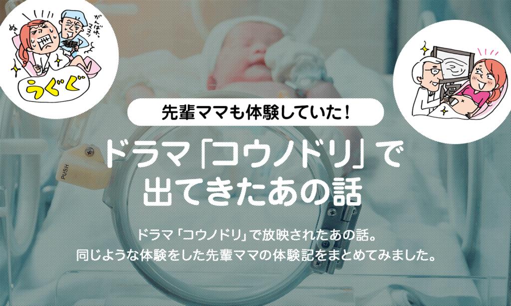f:id:akasugu:20171211103428p:plain
