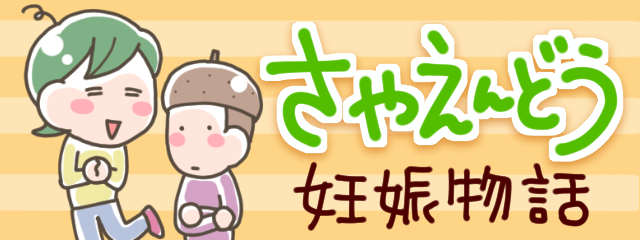 f:id:akasugu:20180216193111j:plain