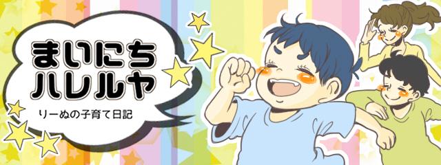 f:id:akasugu:20180216193156j:plain