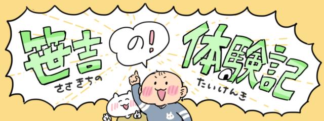 f:id:akasugu:20180219215526p:plain