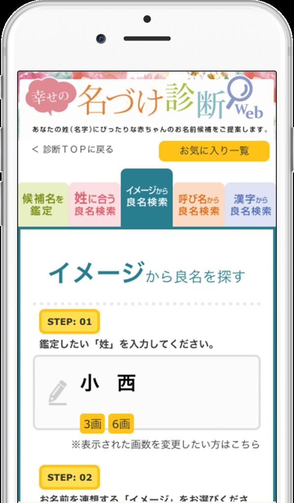 f:id:akasugu:20180914182254p:plain