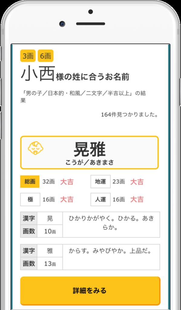 f:id:akasugu:20180914182303p:plain
