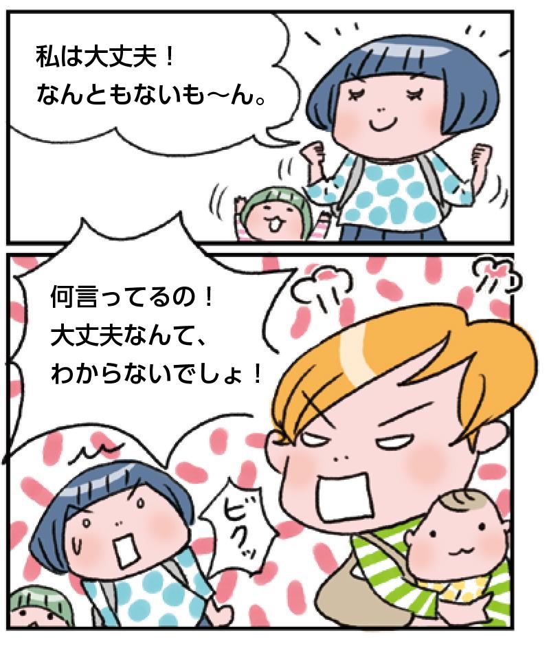 f:id:akasugu:20190201193448j:plain