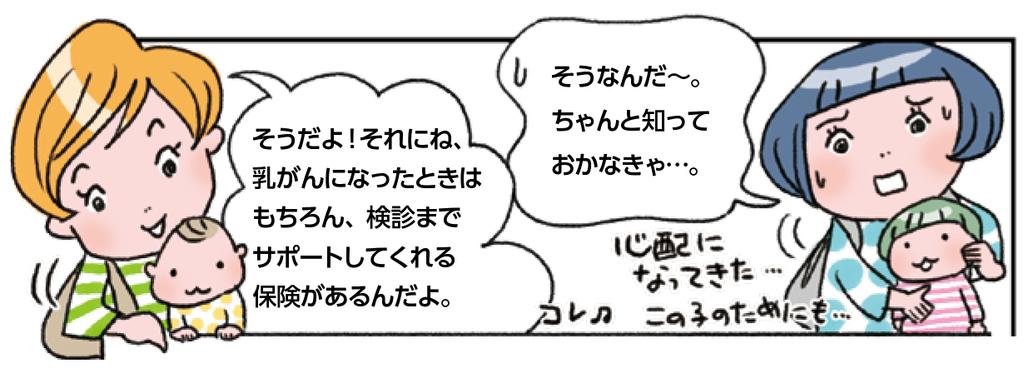 f:id:akasugu:20190201193814j:plain