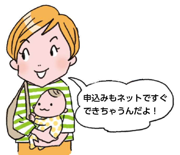 f:id:akasugu:20190201193929j:plain