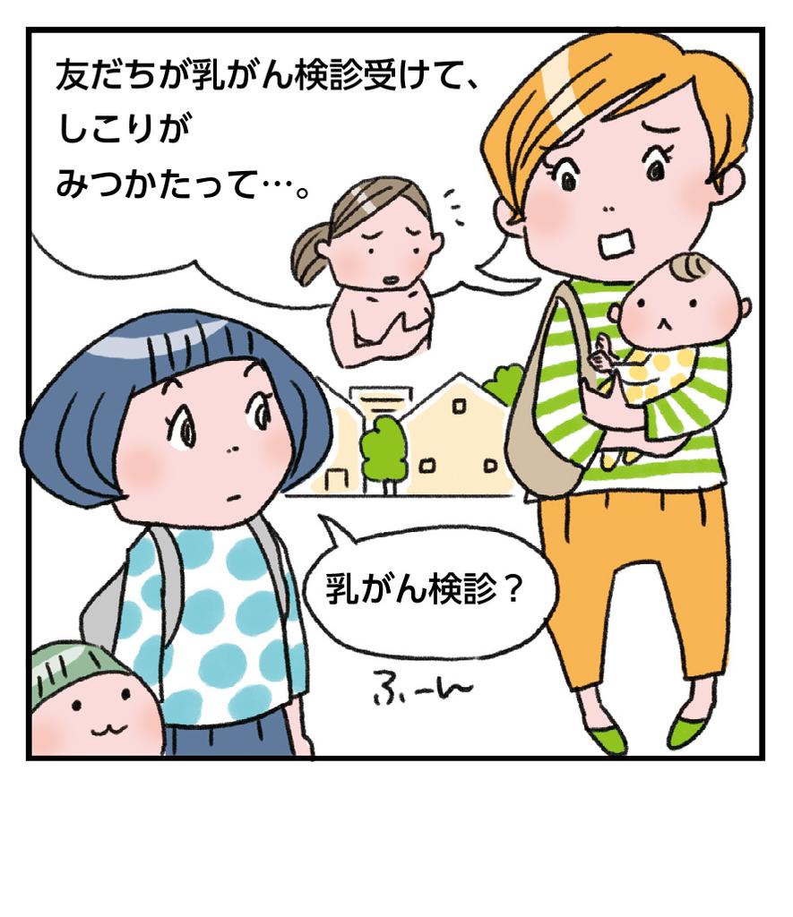 f:id:akasugu:20190206193021j:plain