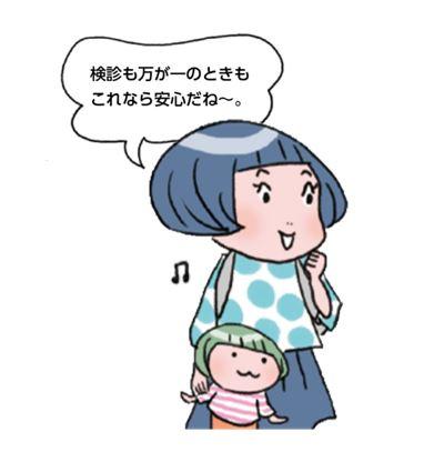 f:id:akasugu:20190207183752j:plain