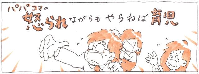 papakoma