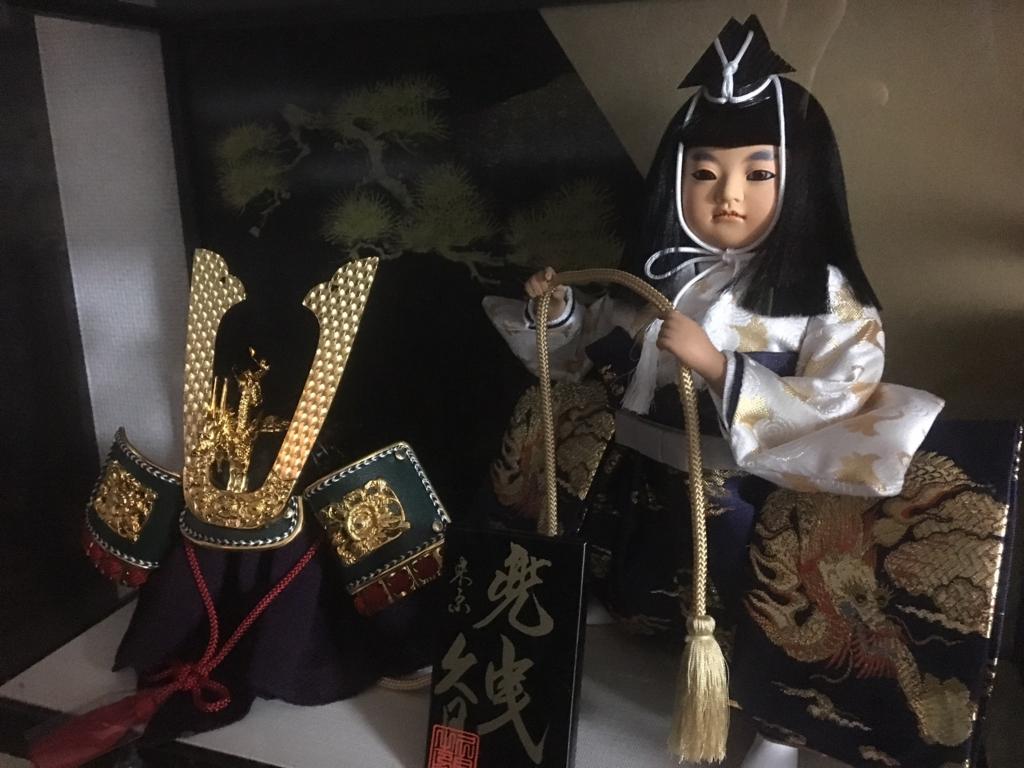 人形 誰が 買う 五 月