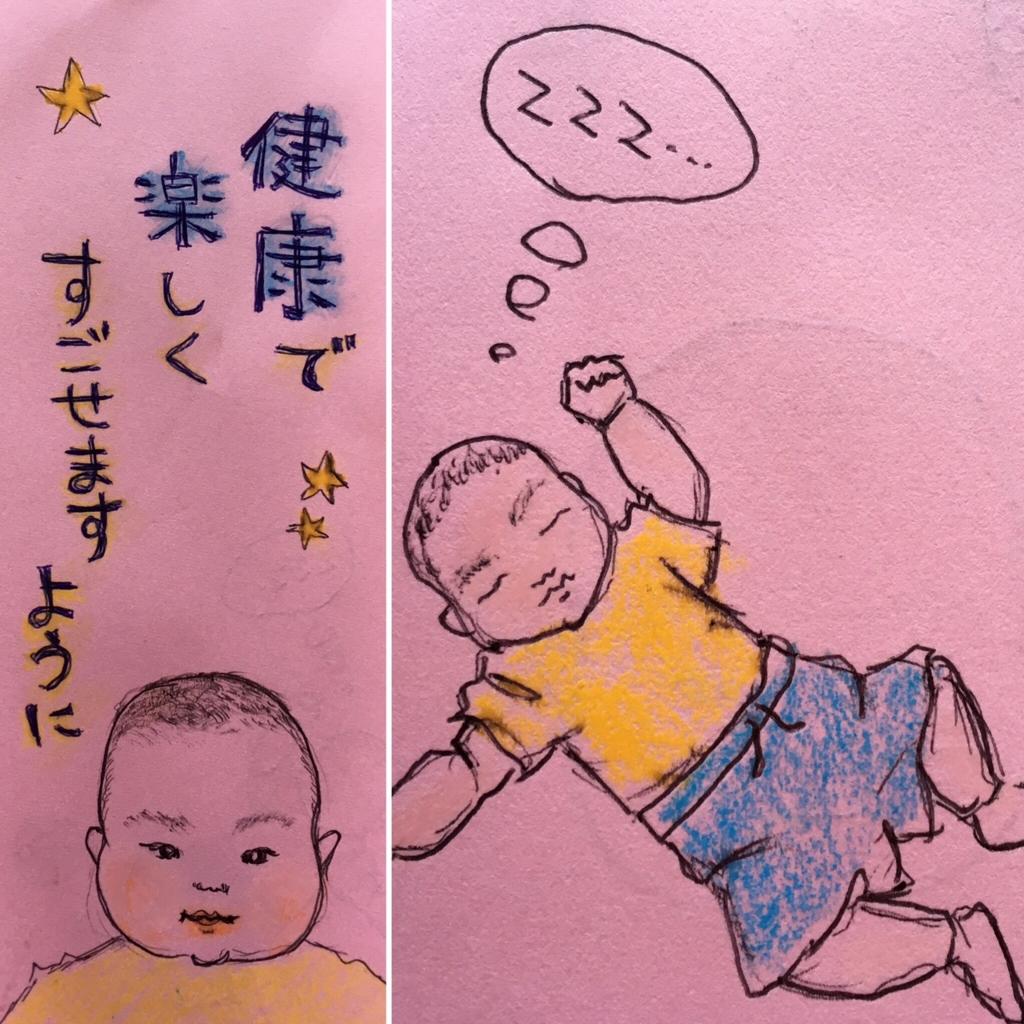 親が書く、子と描く…七夕の短冊。願い事で振り返る、子どもの成長と日々の育児