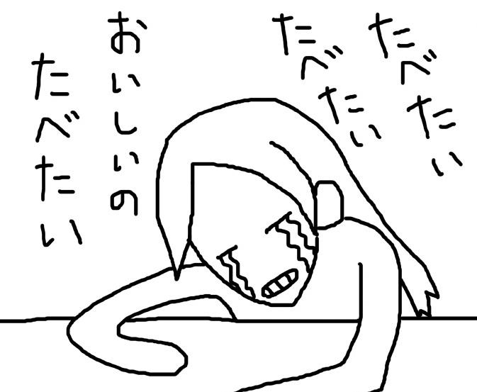 「食べたい、助けてください」 食欲爆発でストレスMAX、頭パーン寸前!そんな私を救ったのは… by EMI