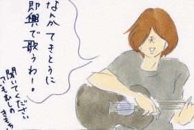 子守唄はギター片手に即興のオリジナルソング♪ 性格正反対な夫に完敗した日 by横峰沙弥香