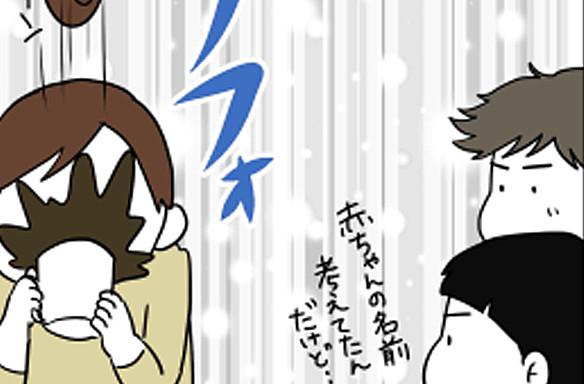 「お腹に赤ちゃんいる」子供の予知能力はウソかホントか!?我が家の不思議体験談 by 花アキ
