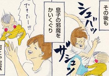 息子の邪魔をかいくぐり… ほぼ100均ネイルのしずくさんに習ったネイル、実践編! by 横峰沙弥香
