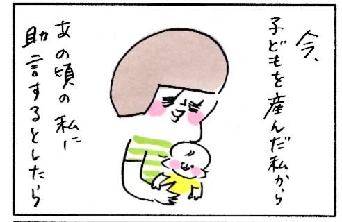 """妊娠中の私に助言したい! 子どもを生む前に""""本当に""""やっておくべきこと byやまもとりえ"""