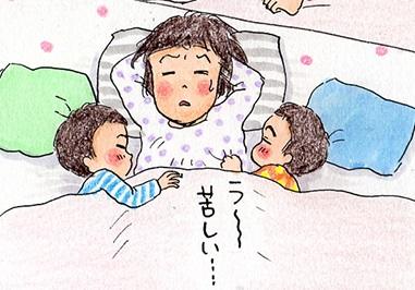 強要されるあおむけ寝、寝相攻撃からの防御、頻尿…。3人目妊娠後期は慢性睡眠不足 by マルサイ