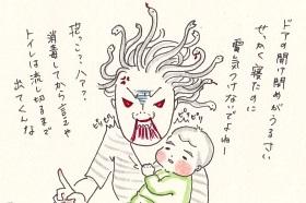 神経ピリピリの生真面目女だったのが…。こんなにも変わる、二人目育児  by tomekko