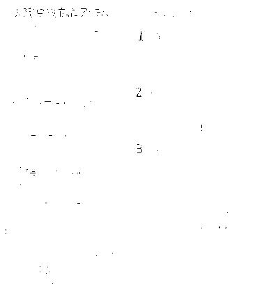 f:id:akasuguedi:20161206182712p:plain