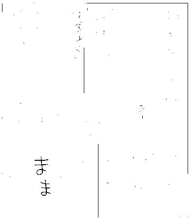 f:id:akasuguedi:20161213055303p:plain