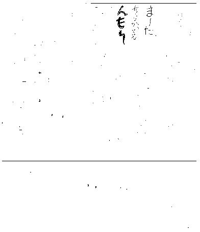 f:id:akasuguedi:20161213055314p:plain