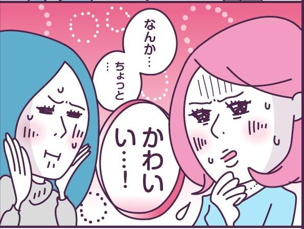 あれ、青虫ってかわいい…?子育てで価値観が大シャッフル! by 熊野友紀子
