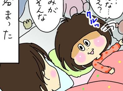 「かわいいってほんとうに?」「ちゃんとおかねくださいよ?」ニヒルなおっさん系3歳児の心配事 by 中島めめ