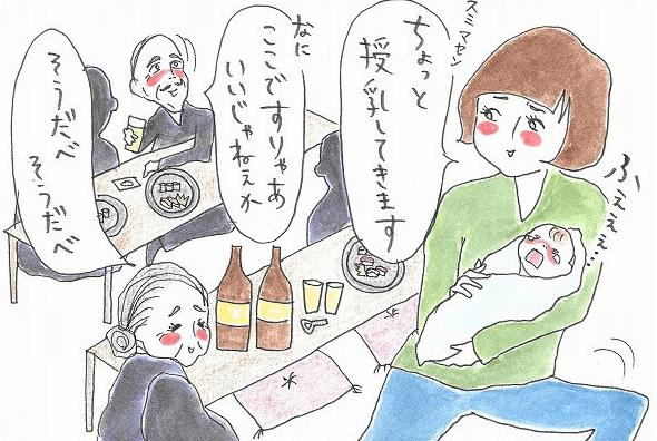 2人目出産「実家への里帰りをしたくない…」溜め込んだ辛い気持ちを救った、夫の答え by グラハム子