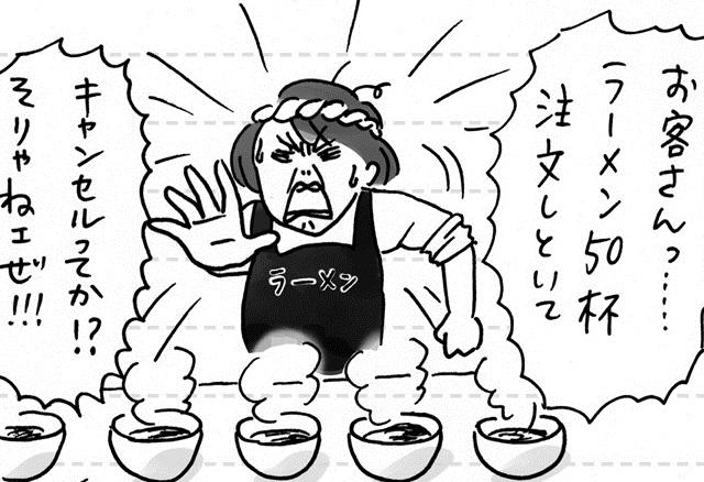 """トイレも我慢の日々&おっぱいの""""食わず逃げ""""…!新生児期のあれこれ by カフカヤマモト"""