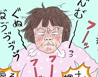 「もうムリ!産んじゃいます!」からの三男誕生。その時お股の間に見た衝撃的なものとは? by マルサイ