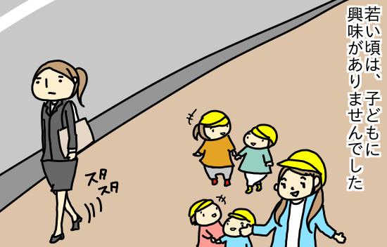 「うちの子可愛いいぃぃぃぃ!!!」産まれてから180度変わった、子どもの価値観 by チカ母