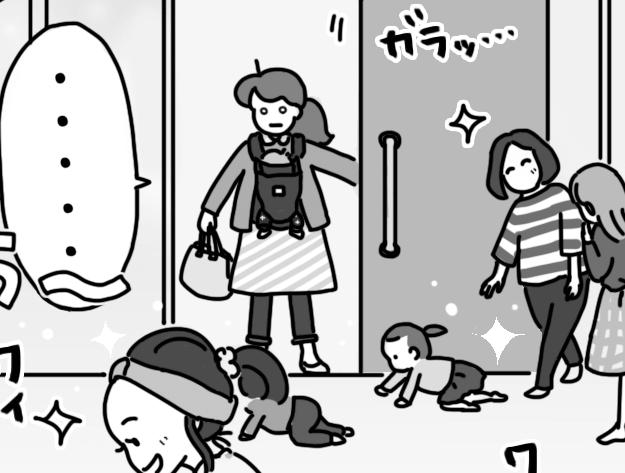 あれ、みんなキラキラしてる…!? 予想外の雰囲気で一歩も動けなかった、児童館デビュー by ナナハル
