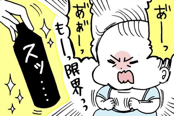 """我が家のおでかけ必需品!泣く子も黙るアイテムの名は…""""〇〇〇〇〇〇""""!! by ユキミ"""