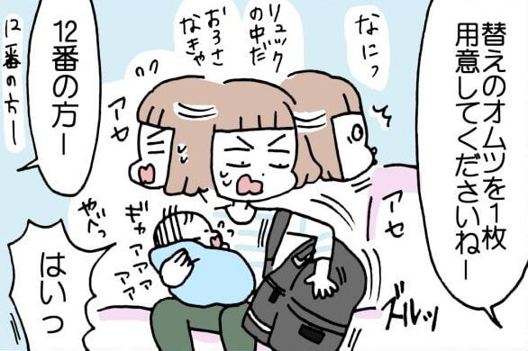 てんやわんやの1ヶ月、逞しくなる(?)10ヶ月 ── 子も母も成長を感じられる、健診へ行こう♪  by ユキミ