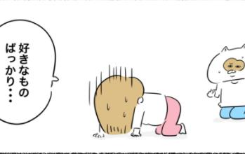 山積みのビールが姿を消した。知らないことが多すぎて驚いた妊娠中の食事 by 吉本ユータヌキ