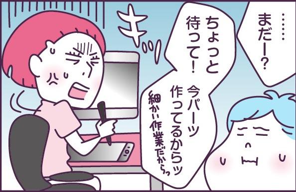 手作りグッズの品質向上が止まらない…。「手作りは母の愛情」ってこういうこと? by 熊野友紀子