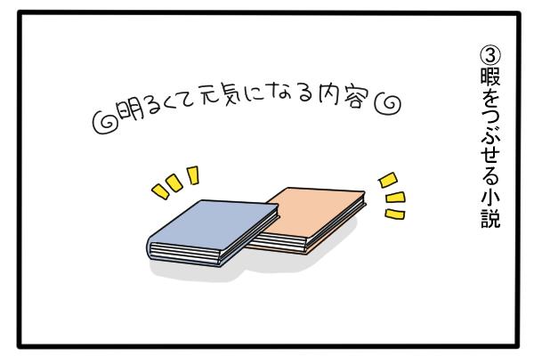 f:id:akasuguedi:20170804135029j:plain