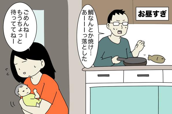"""「え!鯛がない!?」バタバタだったけど夫婦で奮闘した""""お食い初め""""は達成感あり! by ユーラシア"""