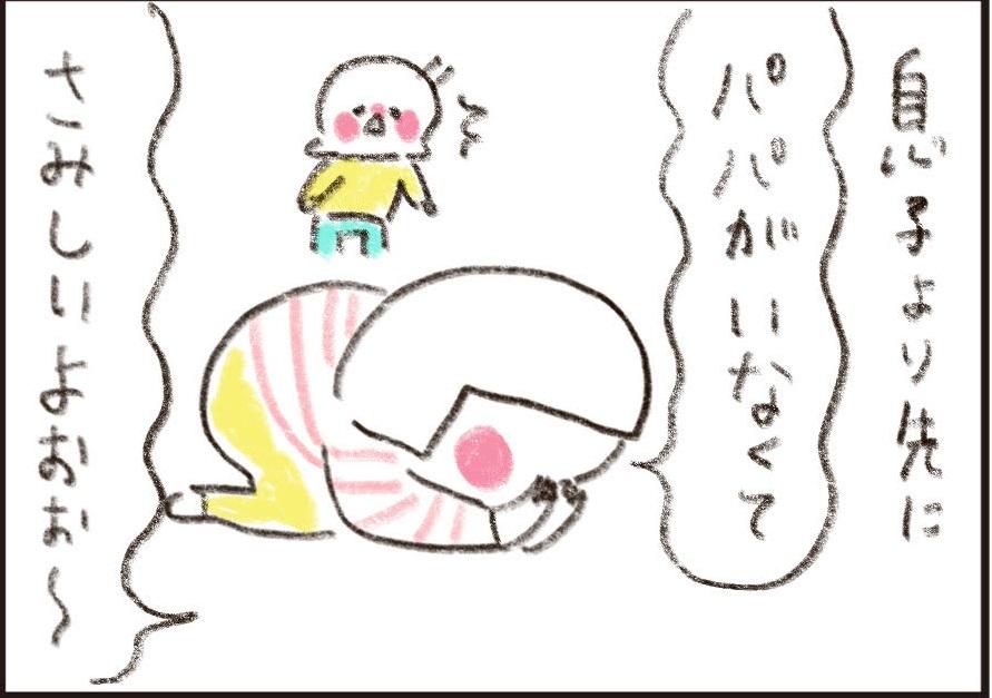 泣き出すかと思いきや、まさかの「男前スイッチ」オン!?「ほれてまうやろーー!!」 byやまもとりえ