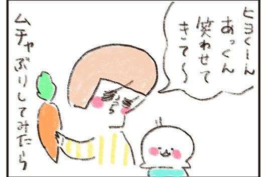 「あっくん(次男)が泣いてるから、ちょっと笑わせてきて~」長男に無茶ぶりしてみたら… byやまもとりえ