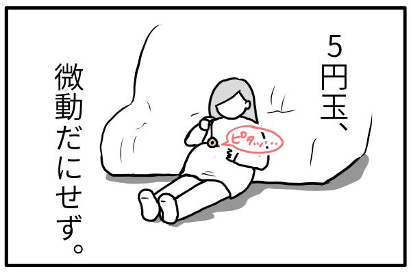 """お腹の出方、カレンダー、顔つき・・・性別を見分ける""""ジンクス""""検証5 ..."""