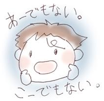 f:id:akasuguope02:20150814075500j:plain