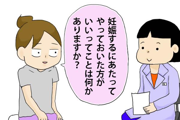 f:id:akasuguope02:20150819075107p:plain