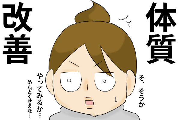 f:id:akasuguope02:20150819075124p:plain