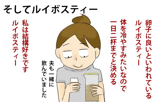 f:id:akasuguope02:20150819075223p:plain