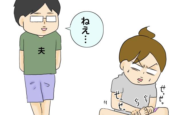 f:id:akasuguope02:20150819075345p:plain