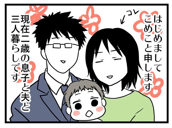 f:id:akasuguope02:20150829004707j:plain