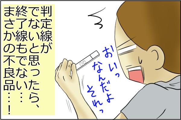f:id:akasuguope02:20150909141407p:plain