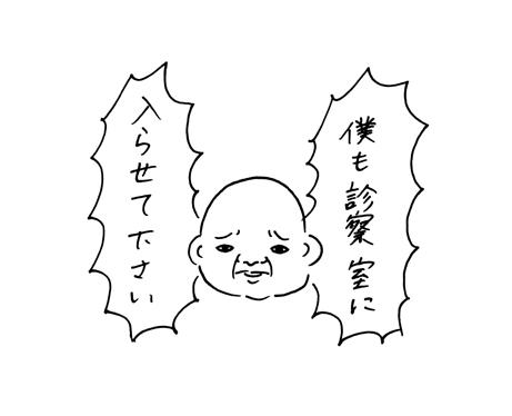 f:id:akasuguope02:20151001110049j:plain