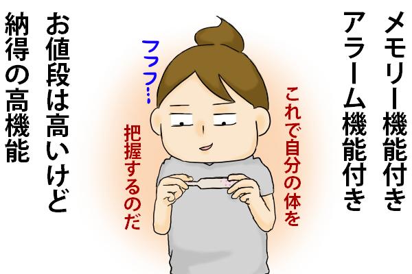 f:id:akasuguope02:20151001114326p:plain
